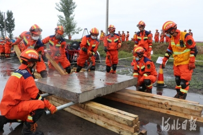 河北消防舉行地震災害跨區域實戰演練