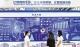 2021中國國際數字經濟博覽會圓滿閉幕  全省簽約項目逾200個 總金額超1500億元