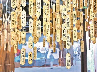 """國慶期間首都文化活動異彩紛呈——踏入公園""""碳索""""路 觀賞水上""""鄉愁""""誌"""