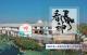 邯鄲又增一處網紅打卡地——廣府水街|看神馬