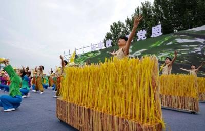 河北省多地舉辦中國農民豐收節慶祝活動