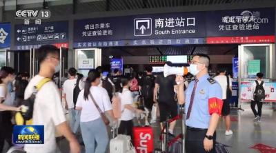 交通部門持續推出便民服務 保障旅客出行