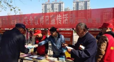 临漳县多部门联合筑牢国家安全铜墙铁壁
