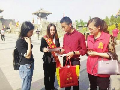 大力倡导文明旅游 邯郸临漳打造文明游风景线