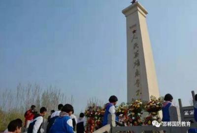 临漳县烈士陵园被邯郸市人民政府、邯郸军分区命名为市级国防教育基地
