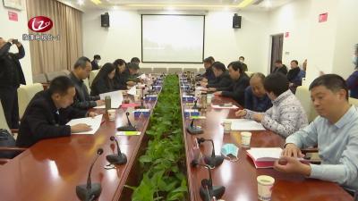【临漳新闻】 省法治政府建设示范创建第三核查组来临