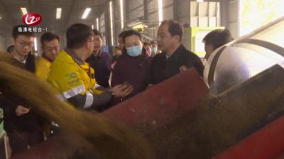 【临漳要闻】 农业农村部生态与资源保护总站长王久臣来临调研