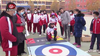 【临漳新闻】全县2020年第二届冰雪运动会举行