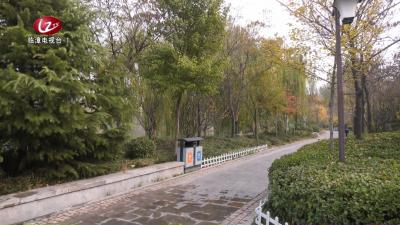 【临漳新闻】临漳:提升公园品质 扮靓美好生活