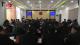 【临漳新闻】 县十五届人大常委会召开第二十八次会议