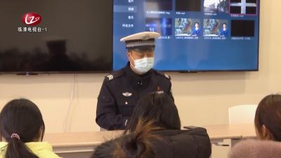 【临漳新闻】 县交巡警走进企业送安全