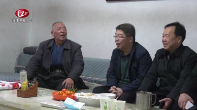 【临漳新闻】 县领导开展春节集体慰问活动