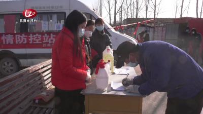 【临漳新闻】柳园镇西辛庄村:抓好防疫不放松 狠抓落实保安全